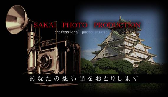 株式会社 左海フォートプロダクション(大阪府大阪市阿倍野区阪南町)は地下鉄御堂筋線、西田辺駅すぐの「証明写真」、「団体写真」、「出張撮影」を行なっております。